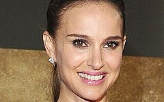 Natalie Portman. Photo credit: Ian West/PA Wire