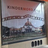 Picture of the display from Rheinisches antifaschistisches Bündnis gegen Antisemitismus Home (Antifacist initiative against antisemitism in the Rhein region.)