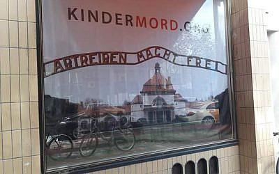 Picture of the display from Rheinisches antifaschistisches Bündnis gegen Antisemitismus Home (Antifacist initiative against antisemitism in the Rhein region.)