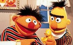 Ernie (left), with his rubber duckie, and Bert (right)