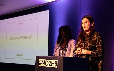 Luciana Berger MP speaking during the No2H8 crime awards