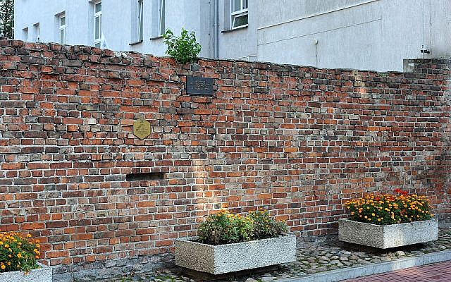 Remnant of the Ghetto wall