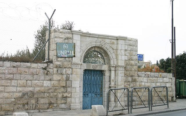 UNRWA sign in Jerusalem, 2007
