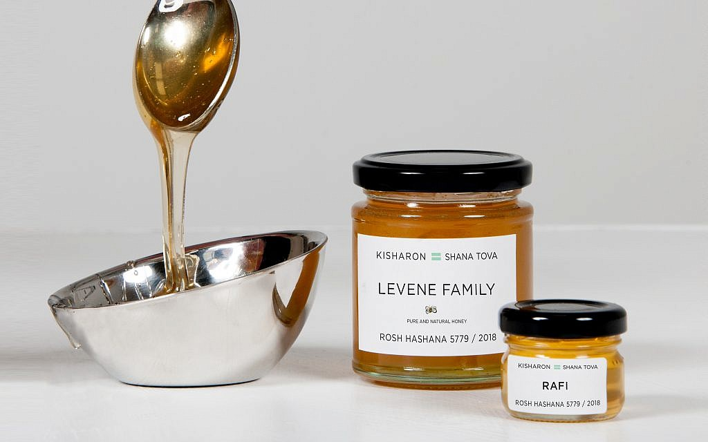 Kisharon's personalised honey jars