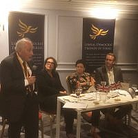 Lib Dem Friends of Israel's event at the party conference