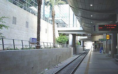 Ben Gurion International Airport Train Station
