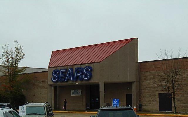 Sears shopfront