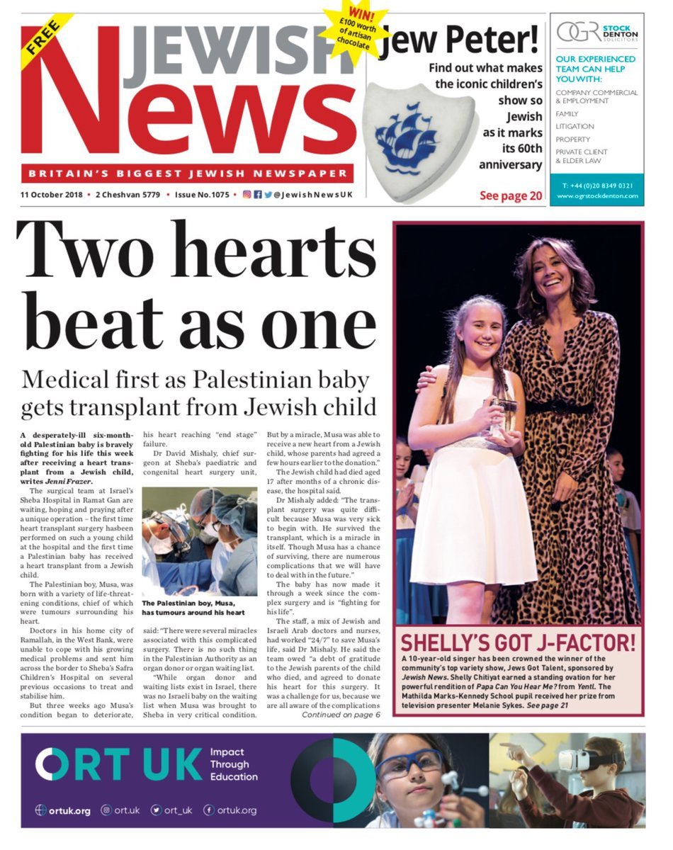 Last week's Jewish News front page