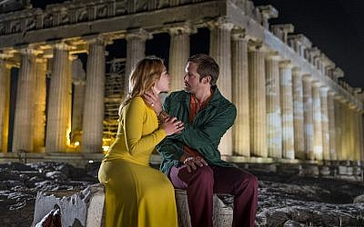 Florence Pugh as Charlie and Alexander Skarsgård as Mossad agent Becker in Little Drummer Girl