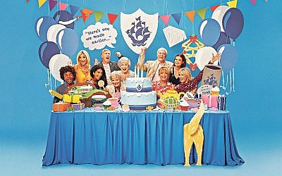 Blue Peter's 60th birthday cake