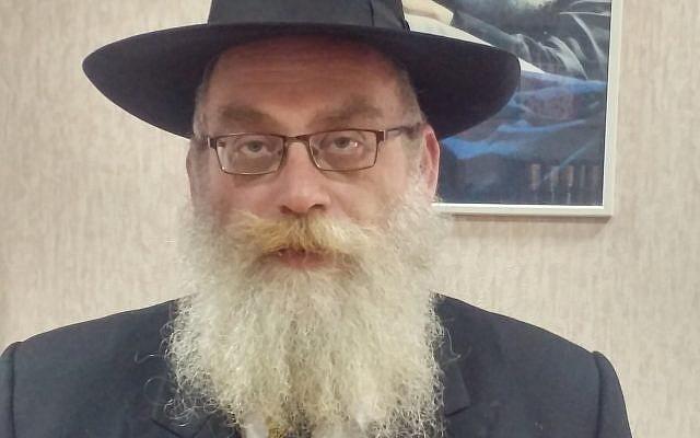 Rabbi Yeshaya Cohen