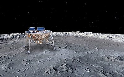 Artist's concept of the Israeli Sparrow craft on the lunar surface