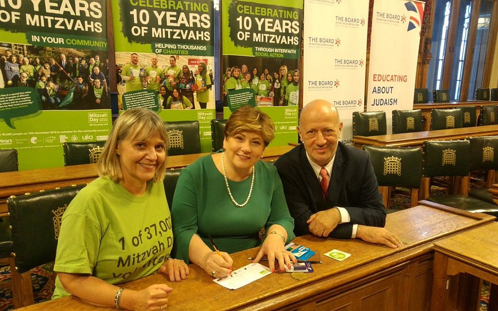 Laura Marks and Edwin Shuker with Emily Thornberry (centre)
