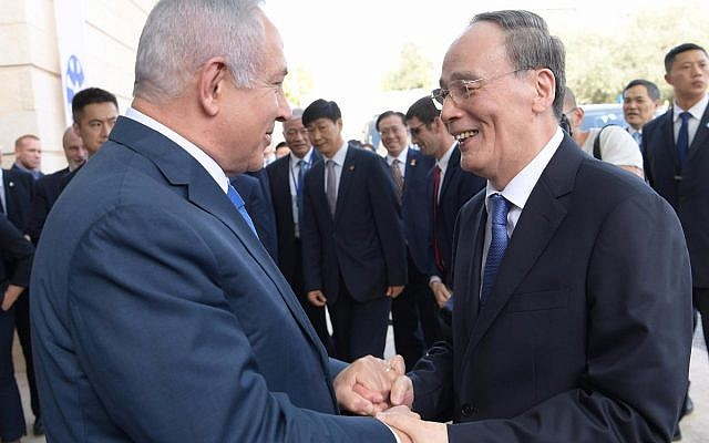Wang Qishan being greeted by PM Benjamin Netanyahu