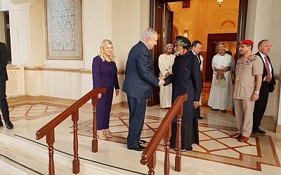 Prime Minister Benjamin Netanyahu  on an official diplomatic visit to Oman where he met with Sultan Qaboos bin Said.