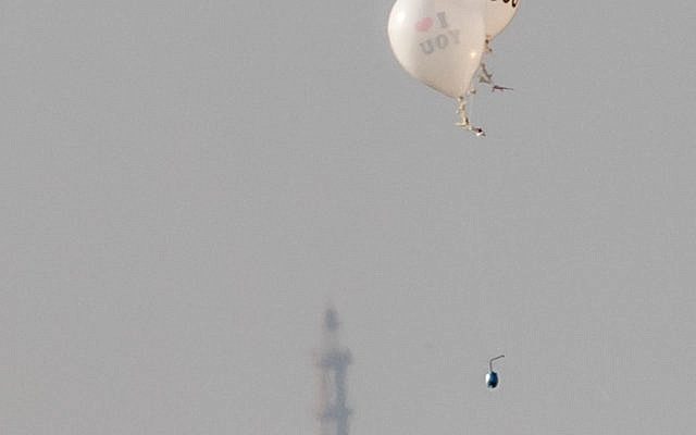 Helium balloons bearing flammable materials launched from Bureij in the Gaza Strip