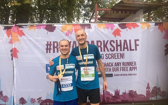 Simon and Michael Walton ran for Myisrael