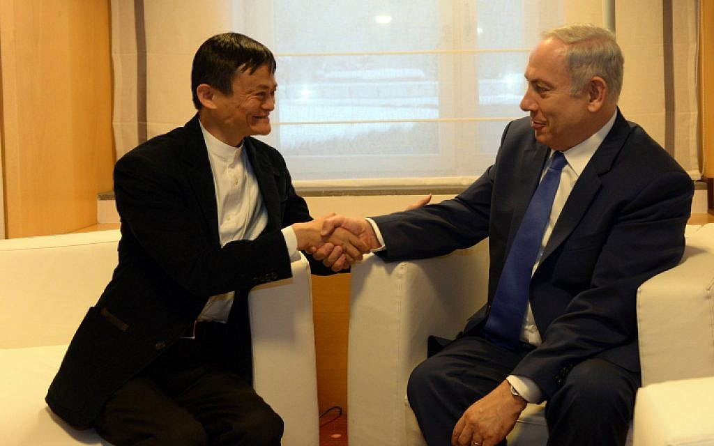 Israeli Prime Minister Benjamin Netanyahu meets with Chinese Internet entrepreneur Jack Ma at the annual meeting of the World Economic Forum (WEF) in Davos January 21, 2016.