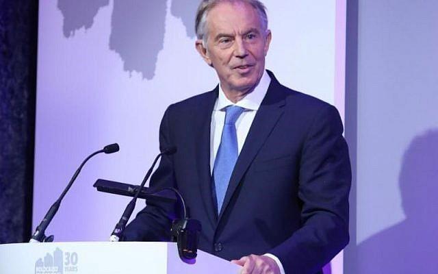 Tony Blair speaking at the HET annual dinner