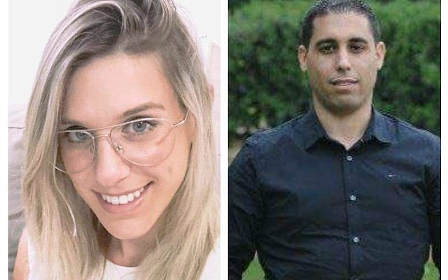 Kim Levengrond Yehezkel and Ziv Hagbani