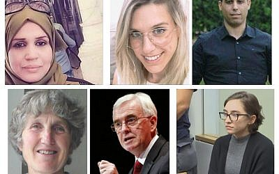 Top: L-R:  Aisha Muhammad Talal, Kim Levengrond Yehezkel and Ziv Hagbani. Bottom: Jenny Manson and John McDonnell, and Lara Alqasem