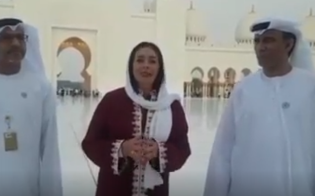 Miri Regev in the UAE, at Abu Dhabi's Sheikh Zayed Grand Mosque. Screenshot from video via Times of Israel