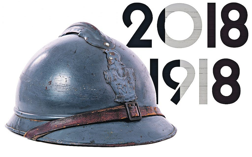 Military helmet from the First World War, which ended in 1918, 100-years ago.