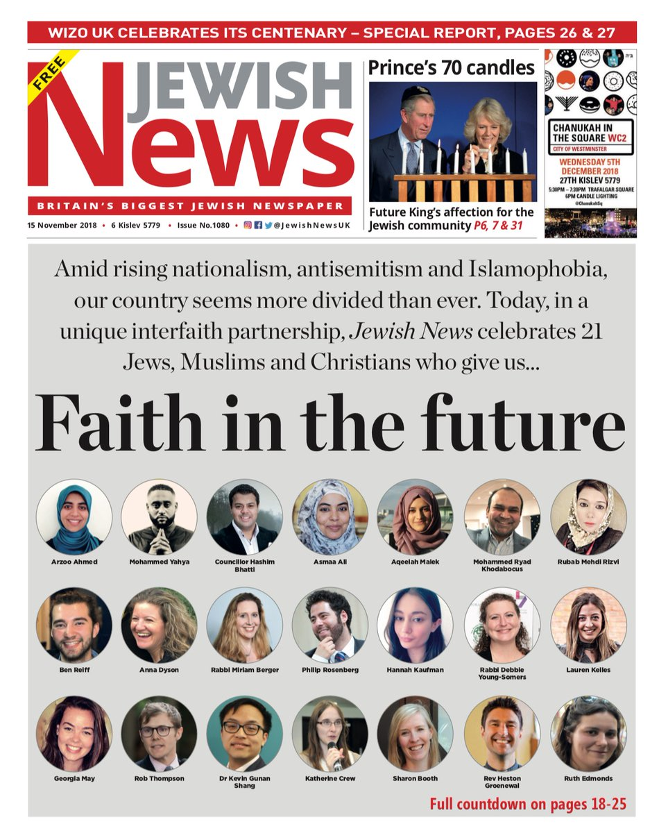 This week's front page of the Jewish News