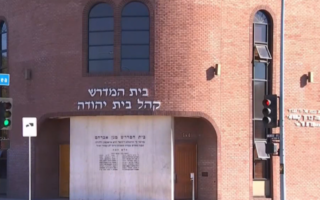 Bais Yehuda Shul. Screen capture from video by NBC Los Angeles