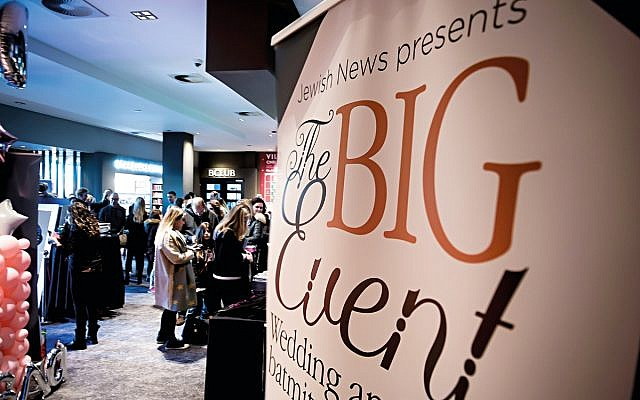 The Big Event 2018! Photo credit: Leivi Saltman Photography