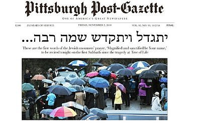 The front page of the Pittsburgh Post-Gazette following the attack at the Tree of Life Synagogue . (Picture: Post-Gazette)