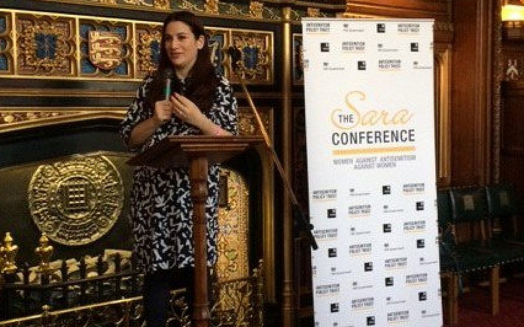 Luciana Berger opens the Sara Conference at Speaker's House in Parliament