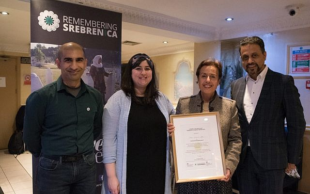Left: Rameez Khaleem (Chair of Remembering Srebrenica's London and South East Board) Centre left: Amy Drake (Director of Remembering Srebrenica). Centre Right: Mehri Niknam (Joseph Interfaith Foundation Founder and Executive Director). Right: Dr Waqar Azmi (Chair and Founder of Remembering Srebrenica)