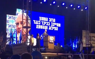 Tzachi Hanegbi speaking during the rally