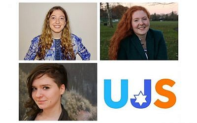 Top: Lauren Keiles, Esther Offenberg, Bottom: Joanna Phillips, UJS logo