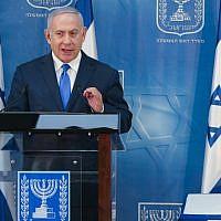 Israeli Prime Minister Benjamin Netanyahu/ Photo by: Nimrod Glikman -  JINIPIX
