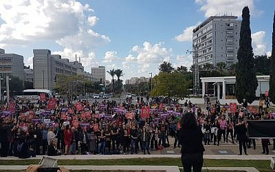 Thousands demonstrate in Tel Aviv over violence against women. Credit: @omdimbeyachad on Twitter