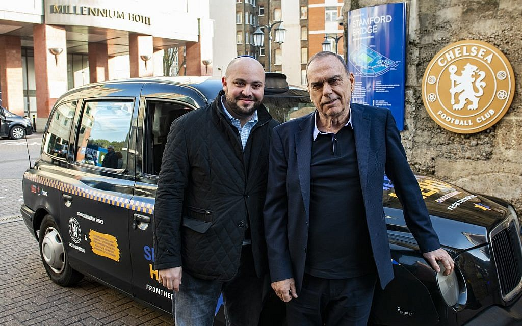 Jonny Daniels alongisde former Chelsea boss, and FTD Honorary president Avram Grant, outside the HQ of the London club. Picture credit: Philip Latka