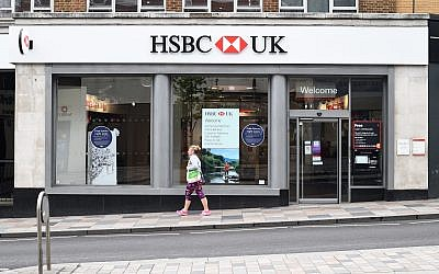 A view of a HSBC branch in London.