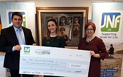 R-L: Rachel Fink, JFS Headteacher, Ilana Cantor Head Girl and Yonatan Galon Chief Executive JNF UK
