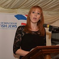 Angela Rayner MP at the Board of Deputies Chanukah Party