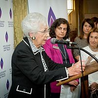 Survivor of the Holocaust Helen Aronson speaks at the HMD 2019 reception