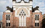 Sofia Synagogue (Source: Wikimedia Commons. Author: © Plamen Agov • studiolemontree.com )
