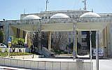 Hadassah Mount Scopus