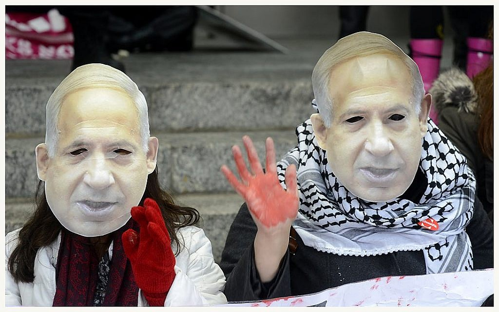 France's Arab World Institute takes down photo of a blood-stained Netanyahu