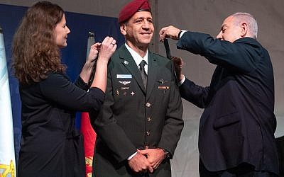New Chief of the General Staff, Lieutenant General Aviv Kohavi