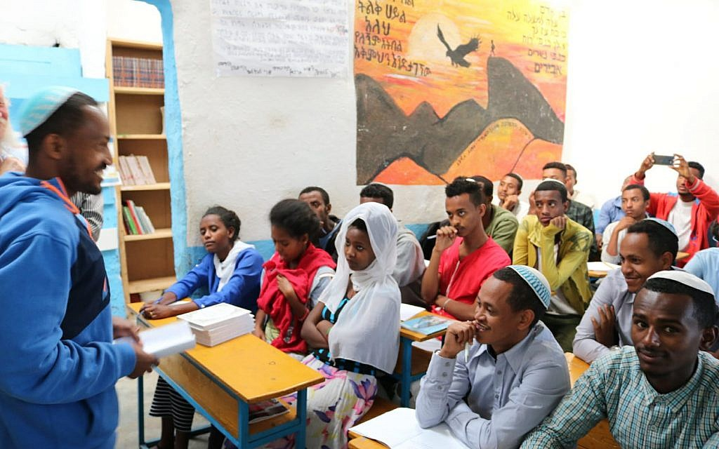 Ethiopian Jews learn Hebrew as they await Aliyah