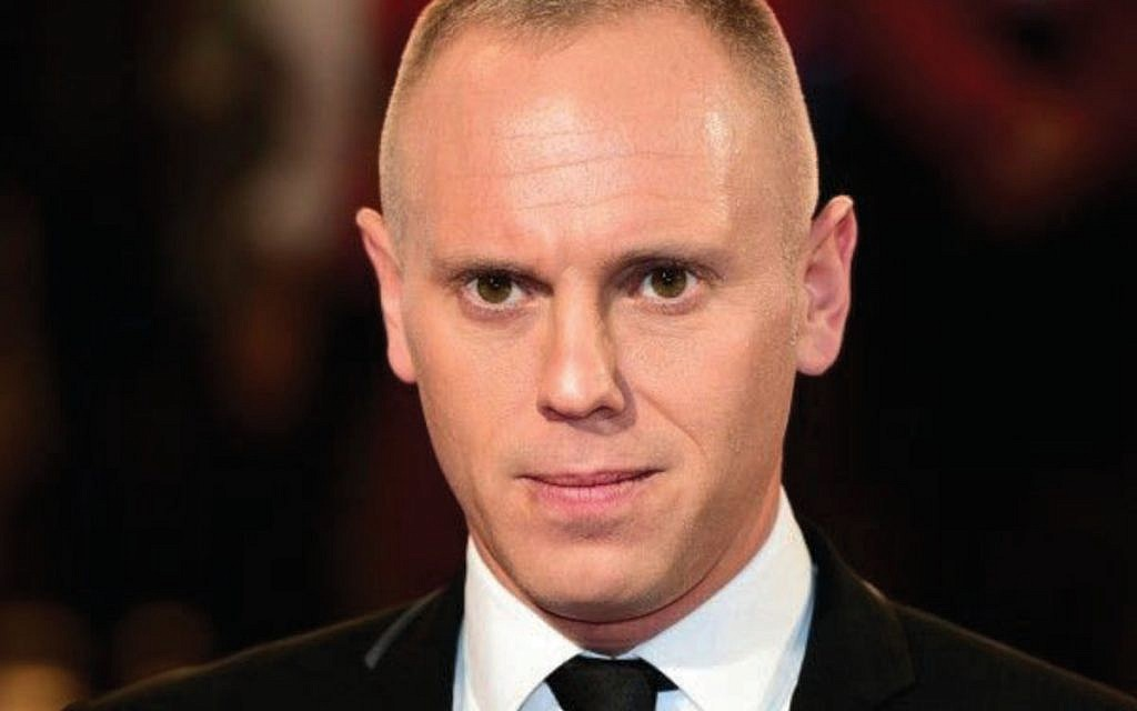 Baftas: Judge Rinder honours survivors after accepting gong for Shoah doc