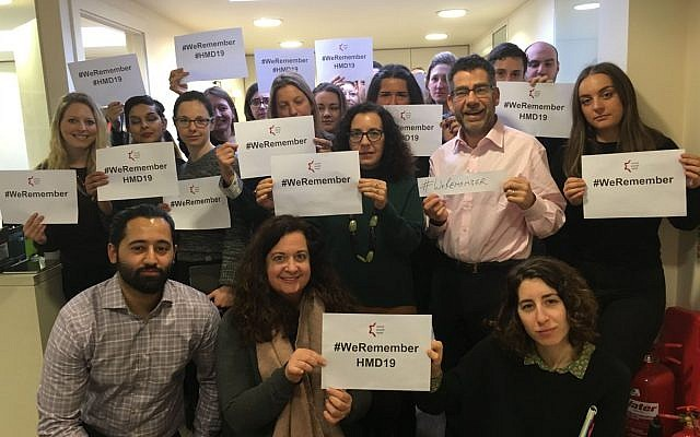 WJR  join the #WeRemember campaign