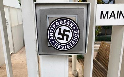 Swastika logo of Antipodean Resistance found on the front gates of Emmy Monash Aged Care in south-east Melbourne, Australia on January 2019. (Picture credit: Anti-Defamation Commission)